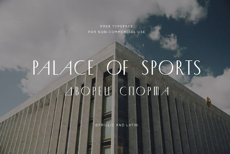 Download Palace of Sports font (typeface)
