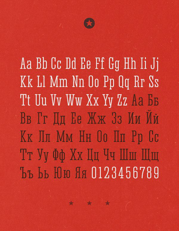 Download Corki font (typeface)