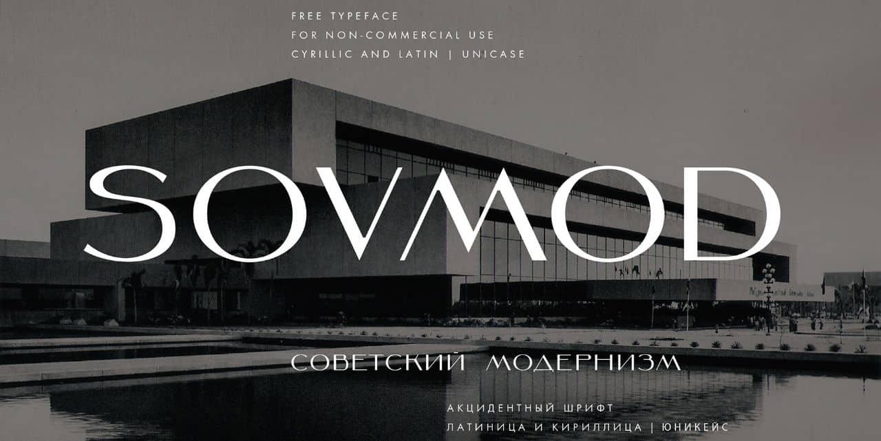 Download Sovmod font (typeface)