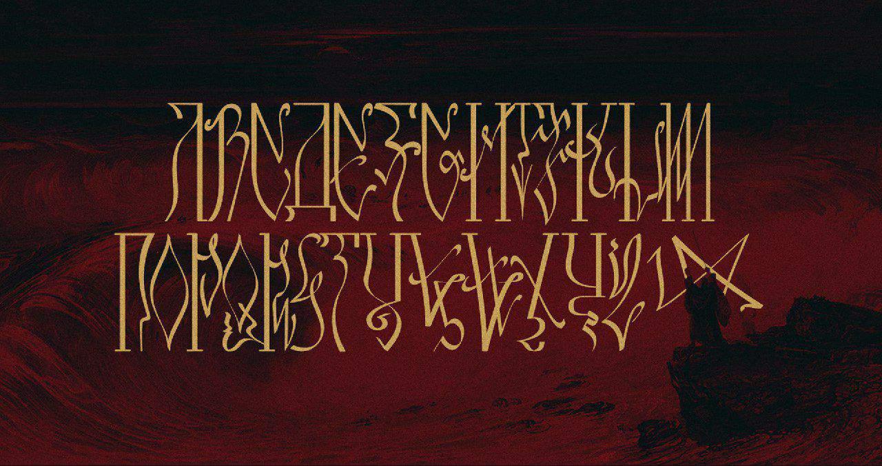 Download Thaumaturgy font (typeface)