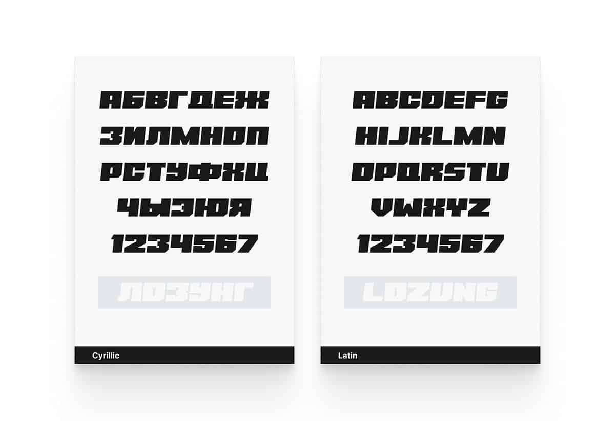 Download Lozung Caps Black font (typeface)