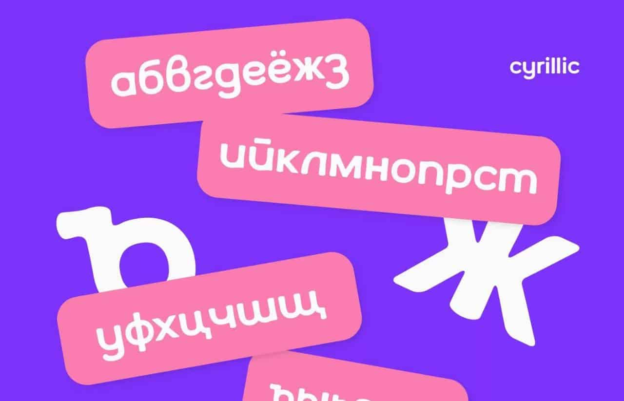 Download Rounded font (typeface)