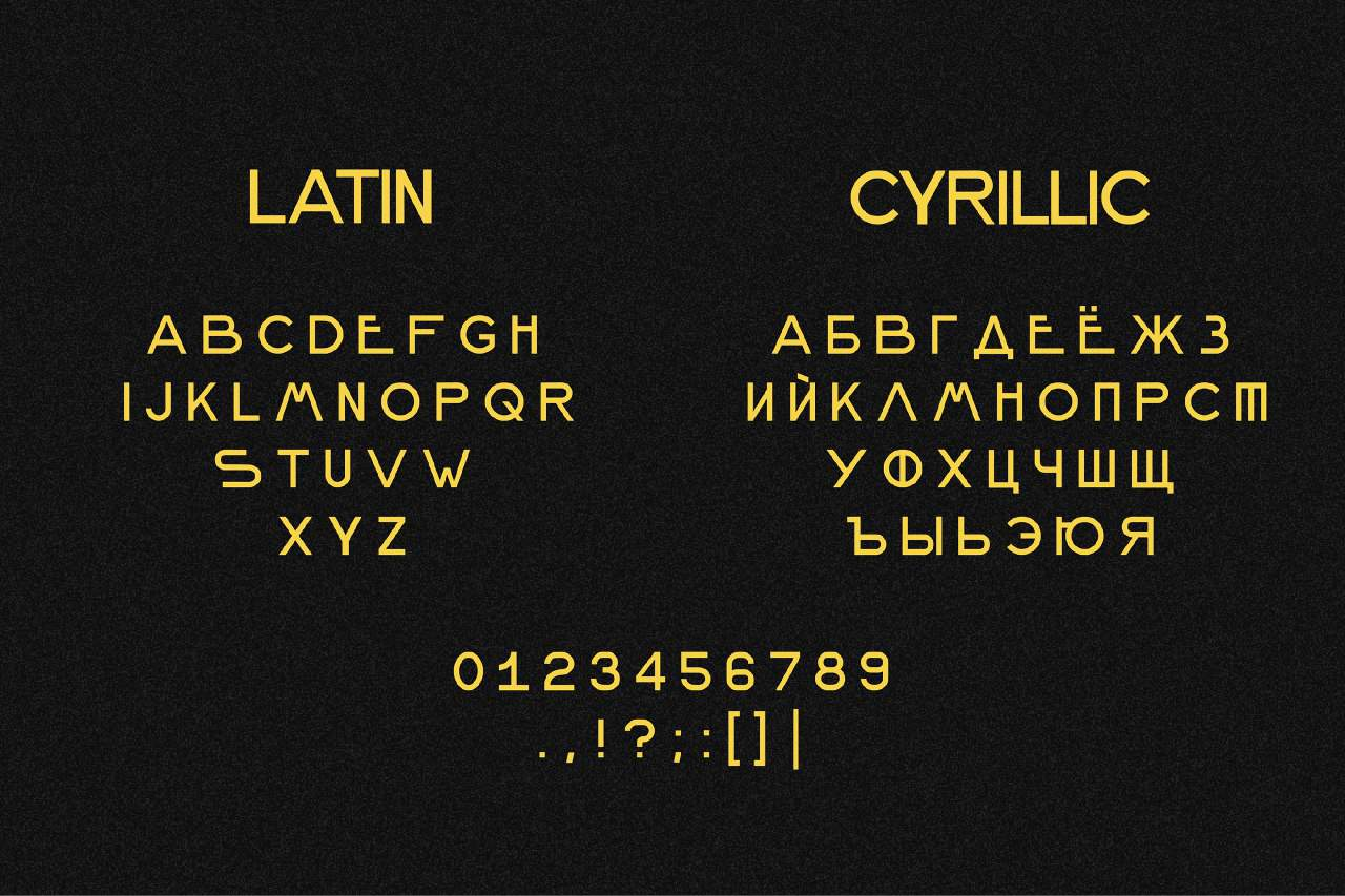 Download South font (typeface)