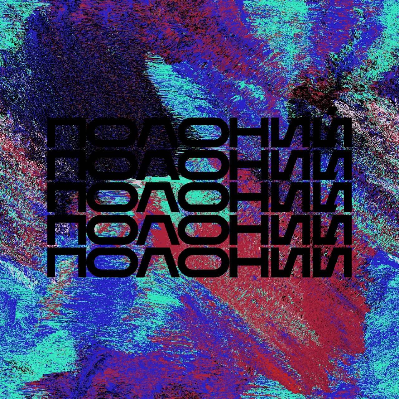 Download Polonium font (typeface)