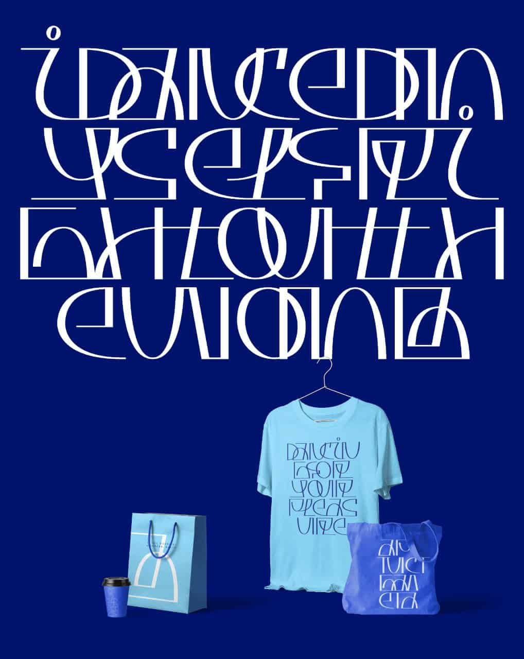 Download Borntod font (typeface)