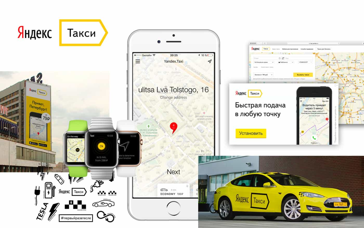 Download Yandex Sans font (typeface)