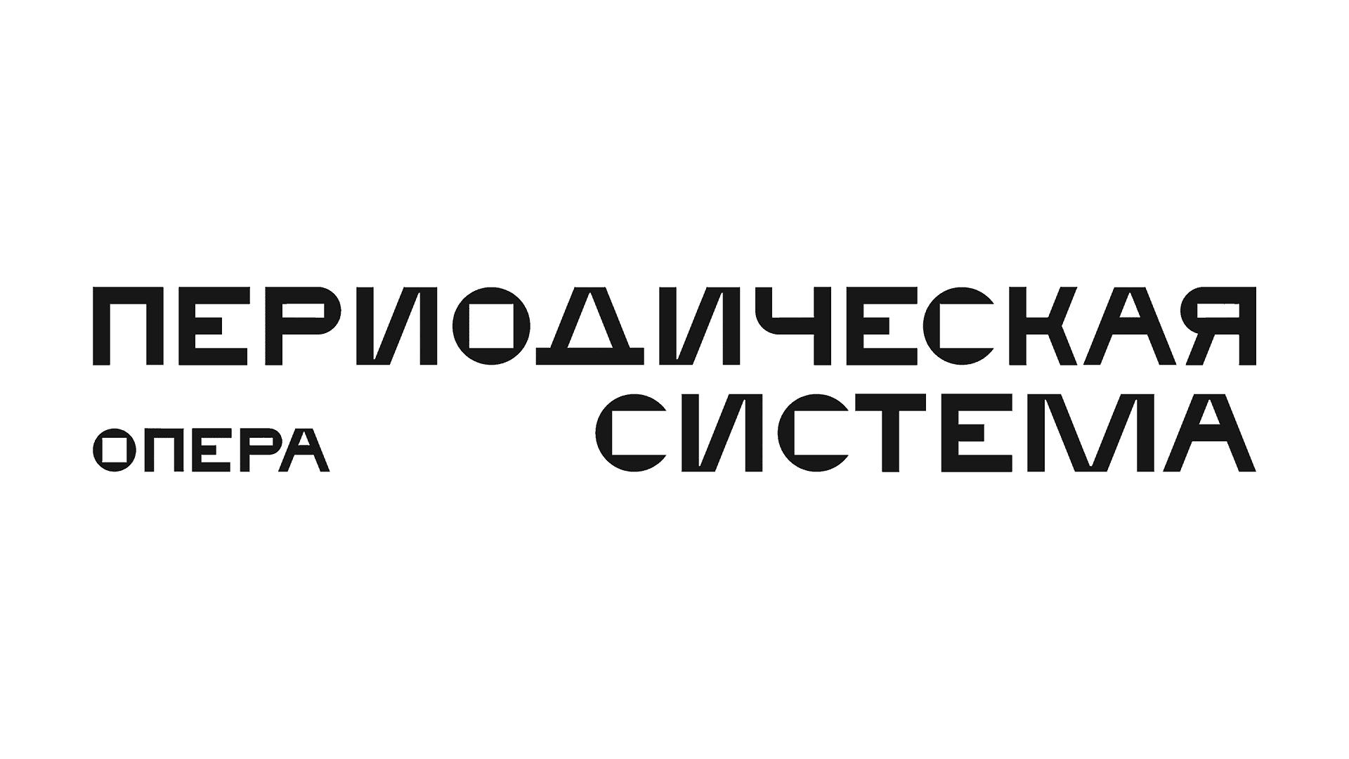 Download SK Primo font (typeface)