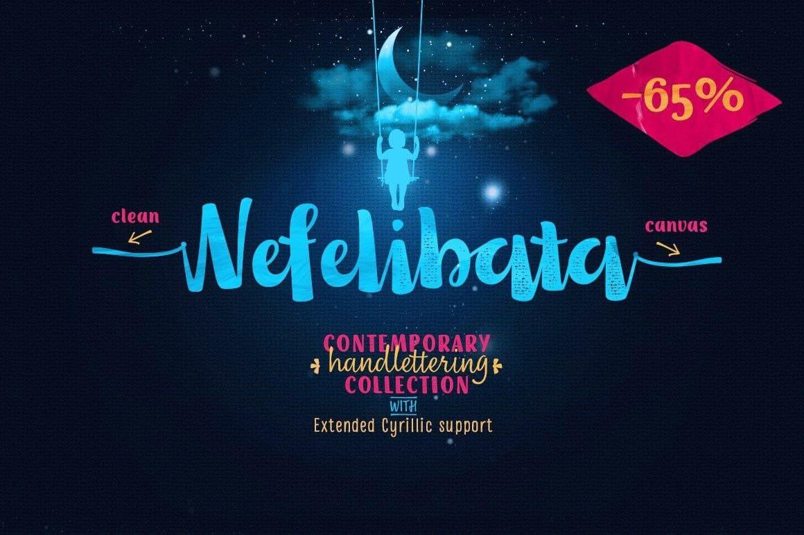 Download Nefelibata font (typeface)