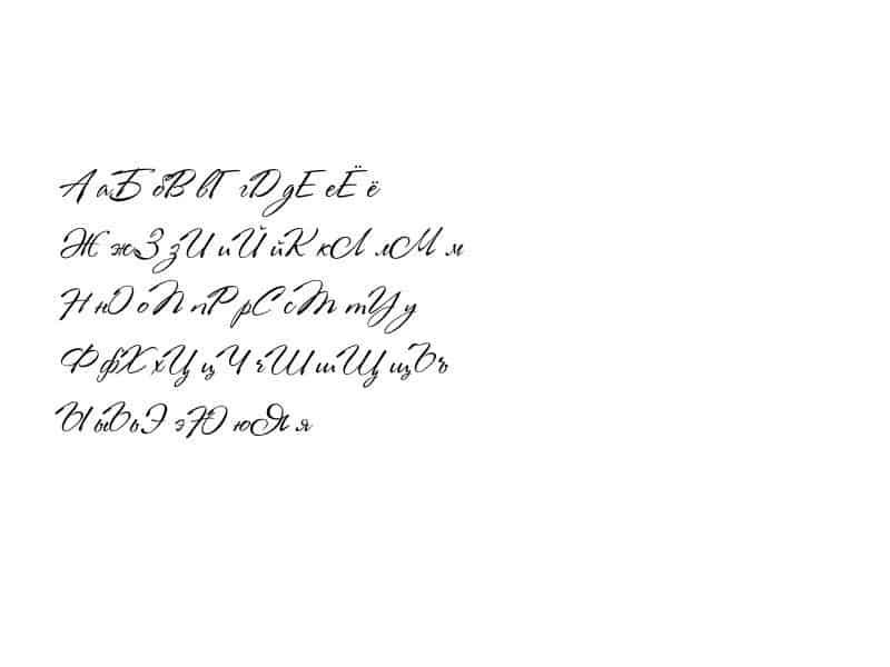 Download Rosa Marena font (typeface)