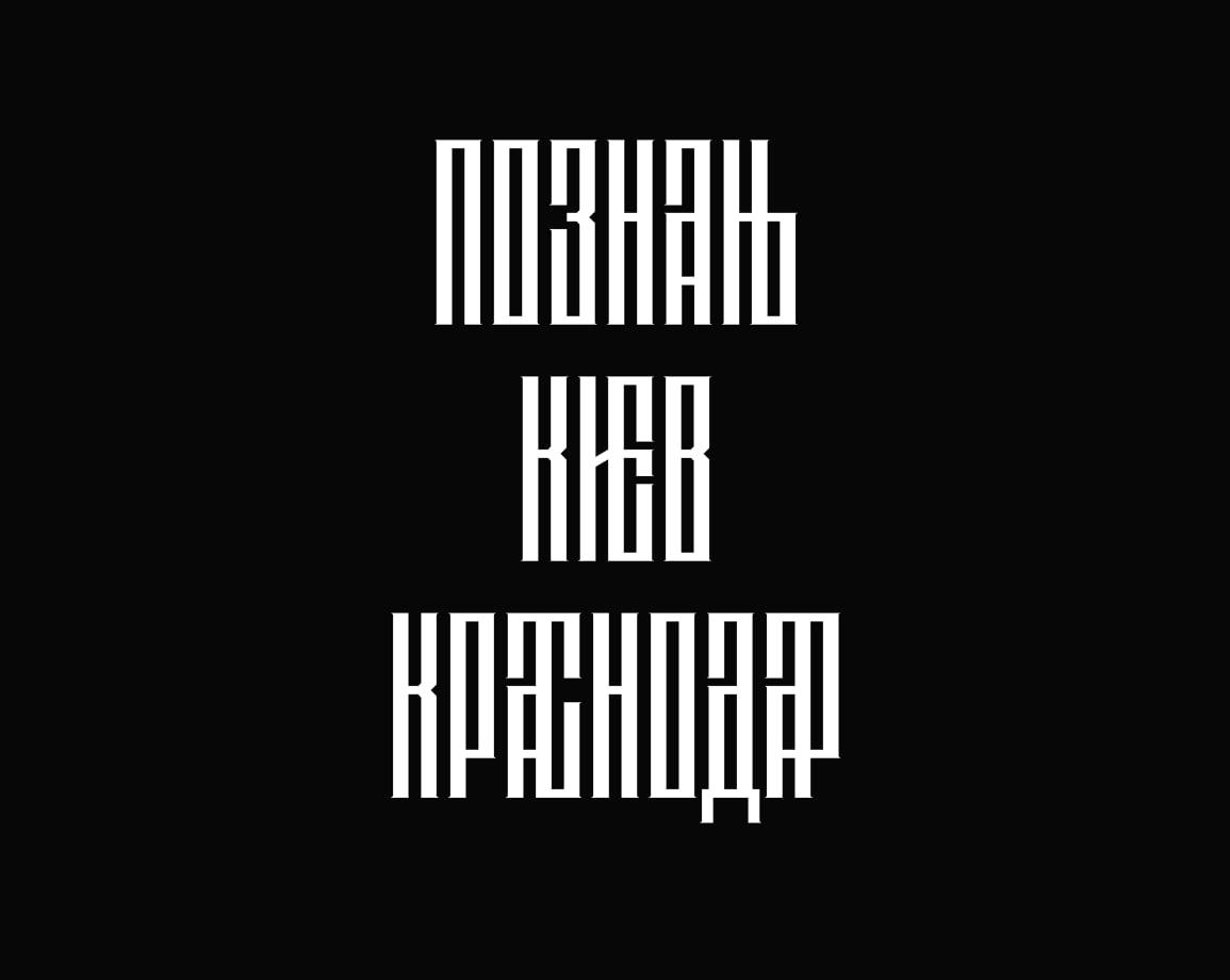 Download Lirica font (typeface)